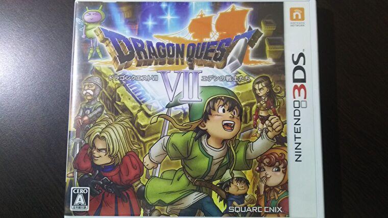 3DS用ソフト「ドラゴンクエスト7」