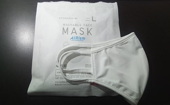 エアリズムマスク Lサイズ