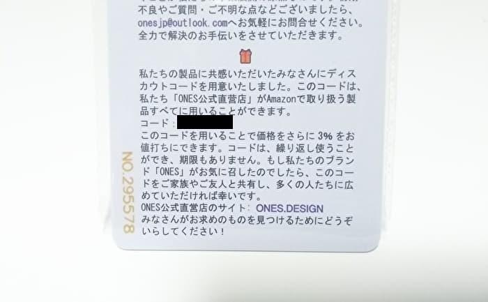 ONES P30Pro スマホケース 保証書