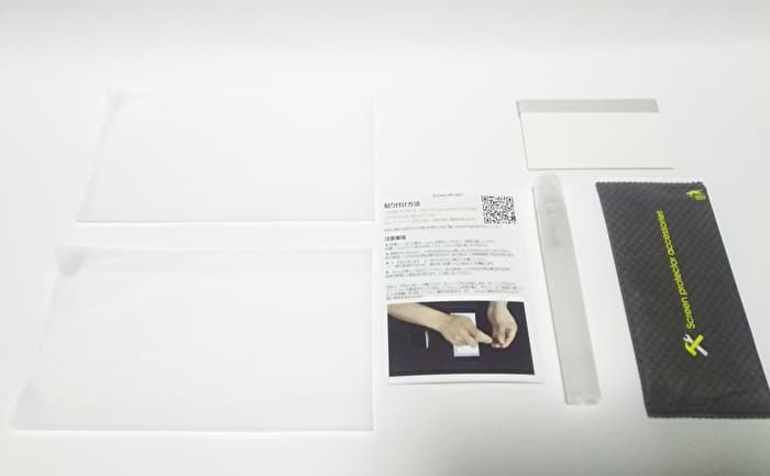 G-Color P30 Pro 保護フィルム 付属品