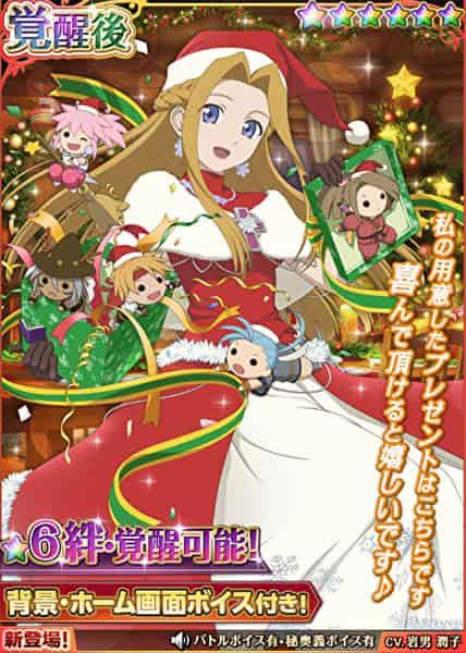 テイルズオブアスタリア ミント(クリスマス衣装)