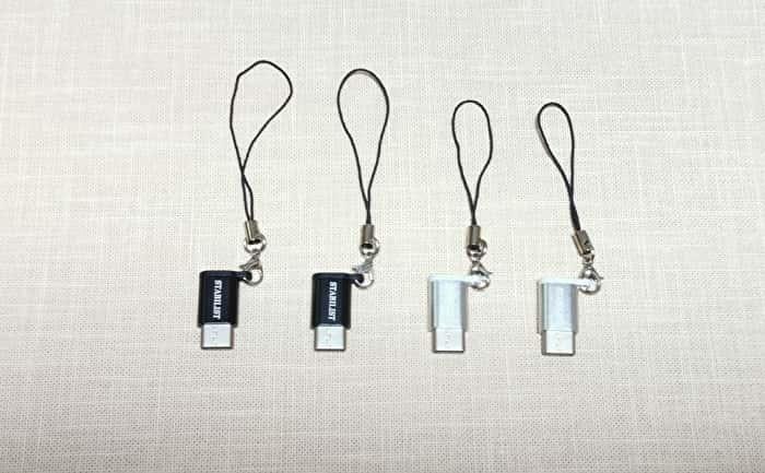 STABILIST(スタビリスト)USB type-C 変換アダプター(4個)